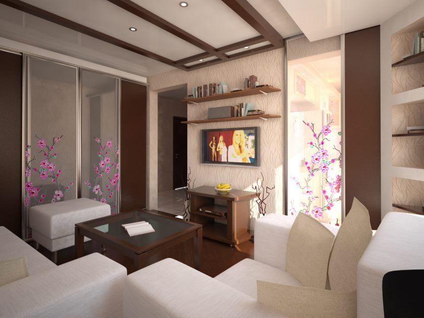 Интерьер зала в малогабаритной квартире фото