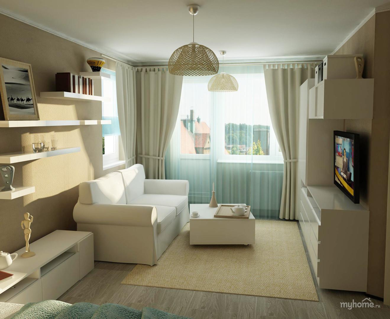 Гостиная Мебель Для Маленькой Комнаты В Москве