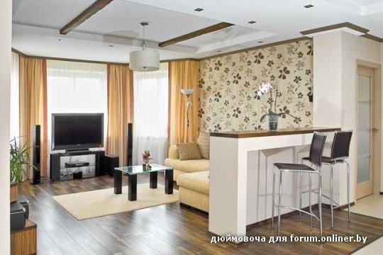 Форум по дизайну квартир 39