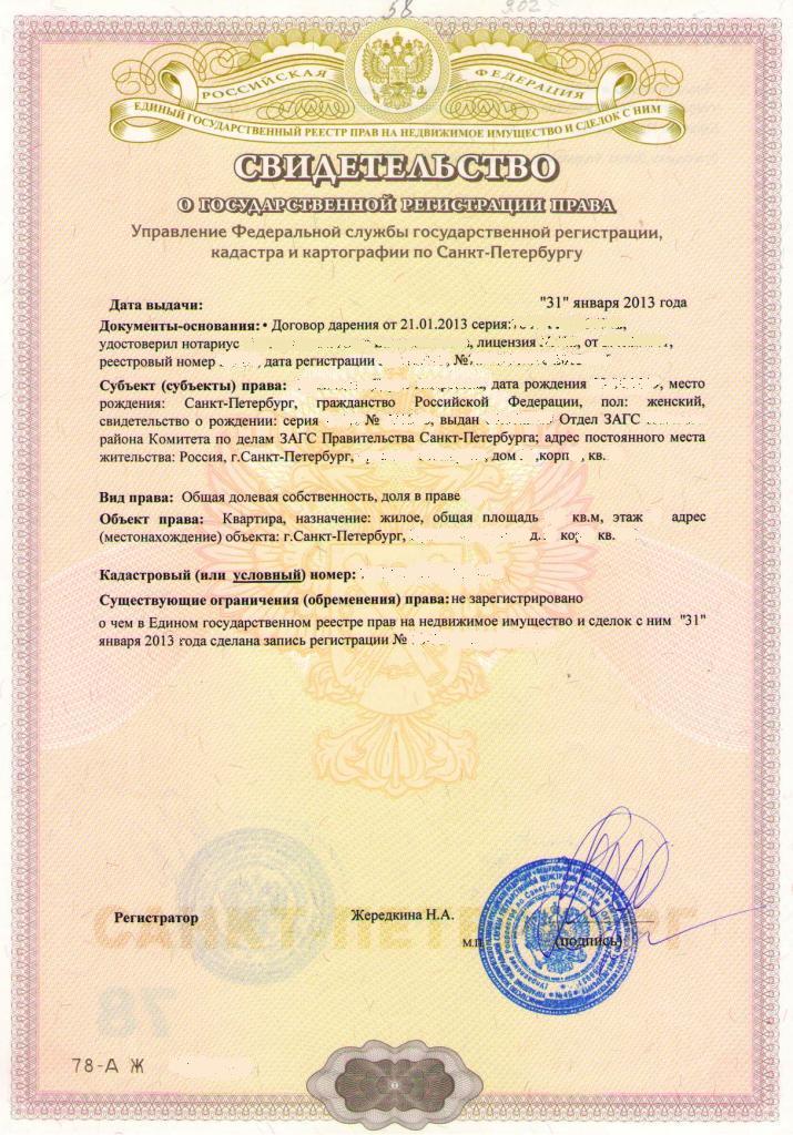 Сайт недвижимости Красноярска и Красноярского