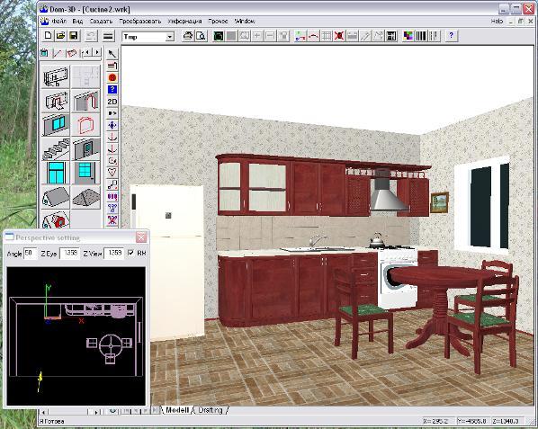 Проектирования русском на программа для квартир