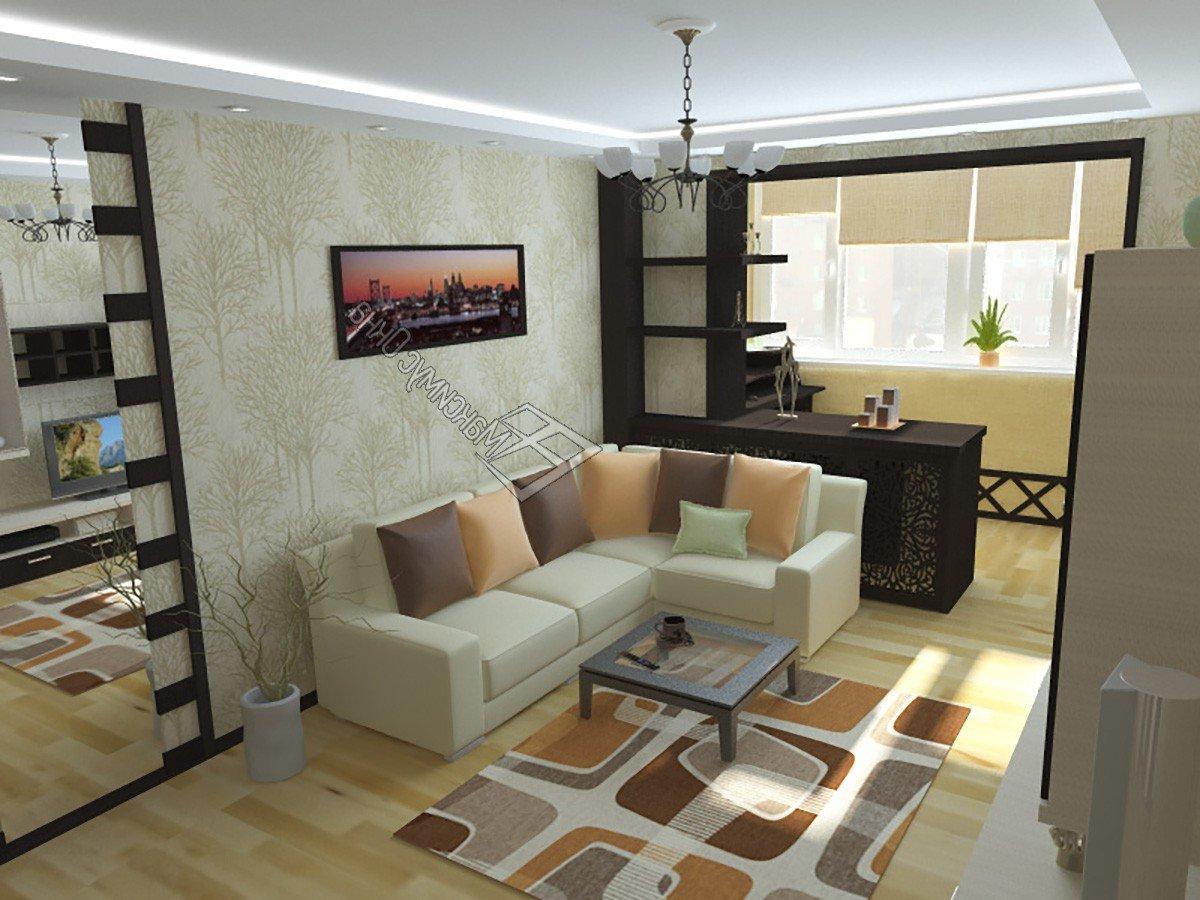 Дизайн гостиной (зала) с балконом или лоджией: идеи интерьер.