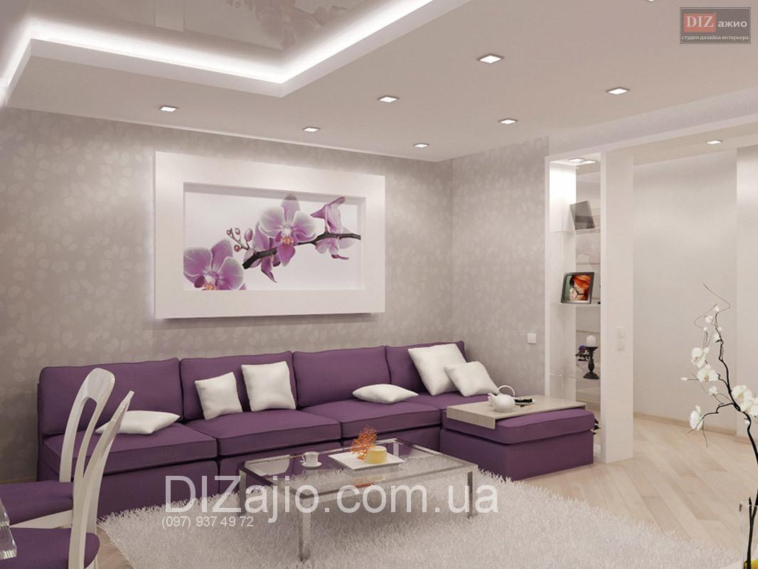 Гостиная в сиреневом цвете дизайн фото
