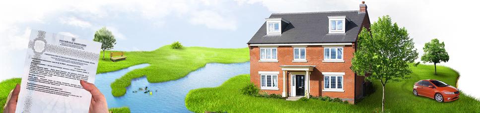 Приватизация земельного участка при долевой собственности на дом