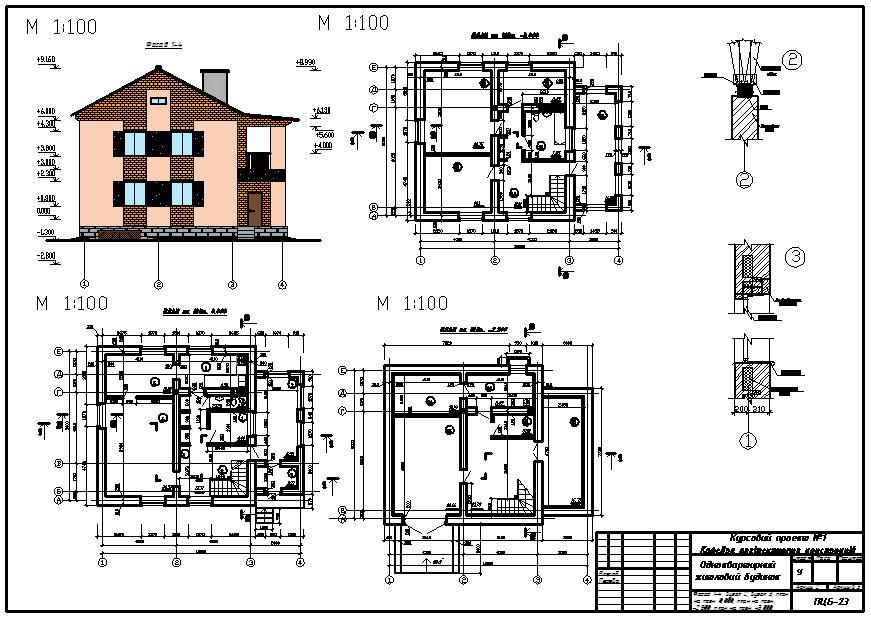 Проекты домов и коттеджей бесплатно чертежи и фото пеноблоков