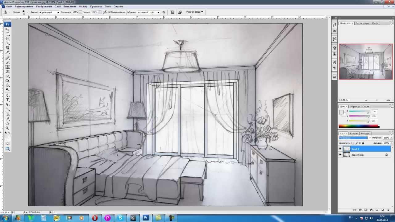 Программы что бы нарисовать дизайн комнаты