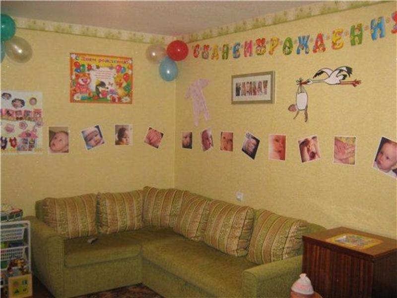 Оформление квартиры к дню рождения своими руками 2