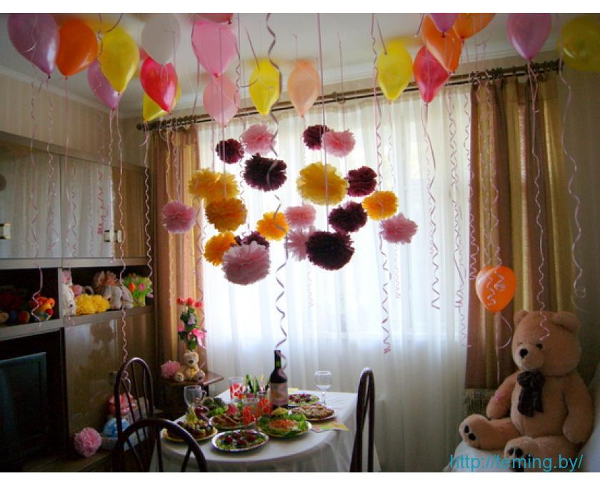 Оформление зала на день рождения девочки своими руками