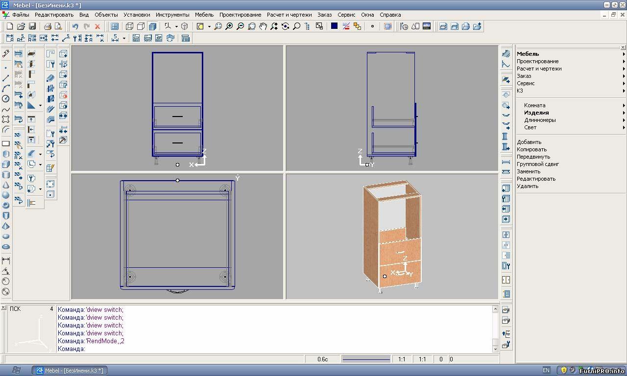скачать бесплатно программа проектирования и раскроя мебели