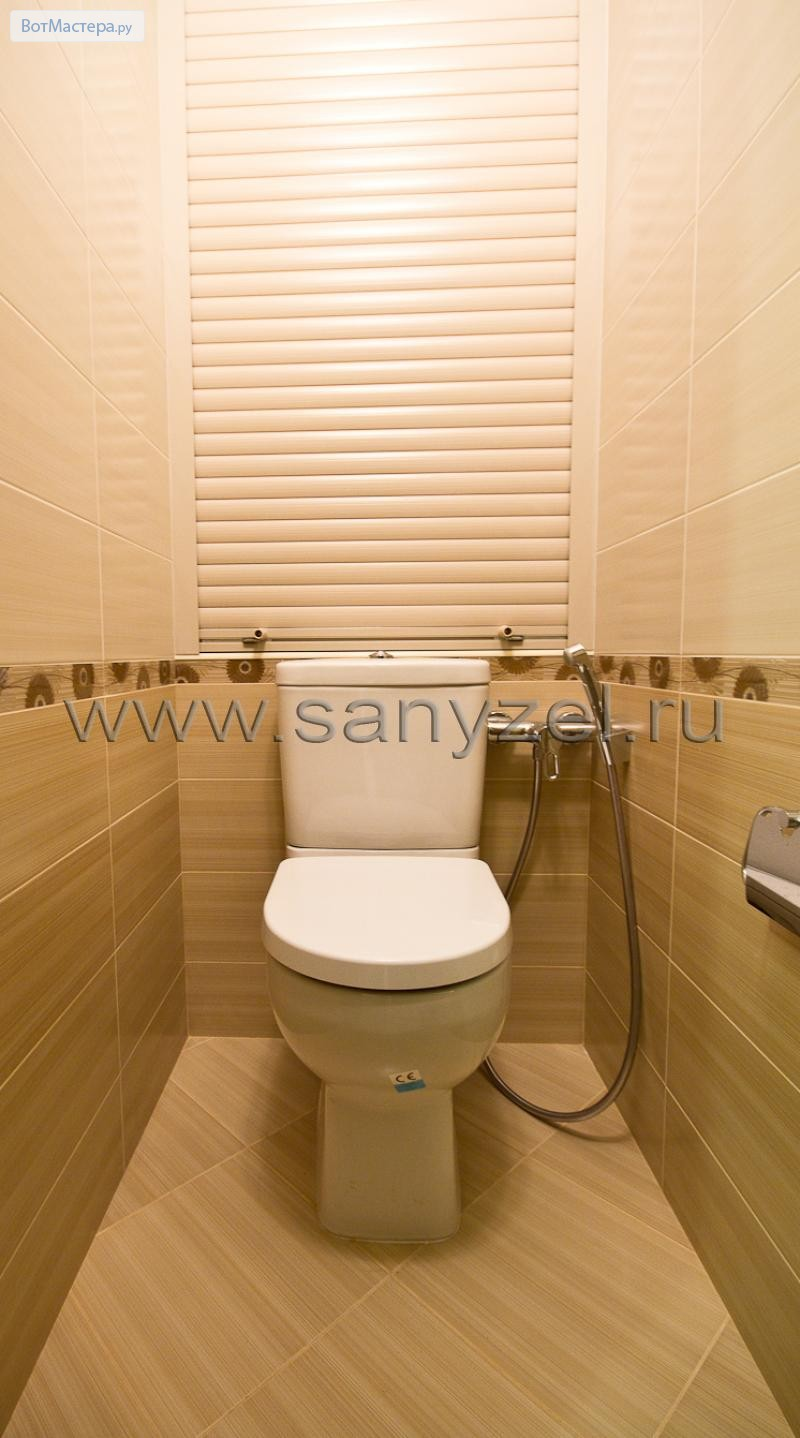 Синий туалет дизайн