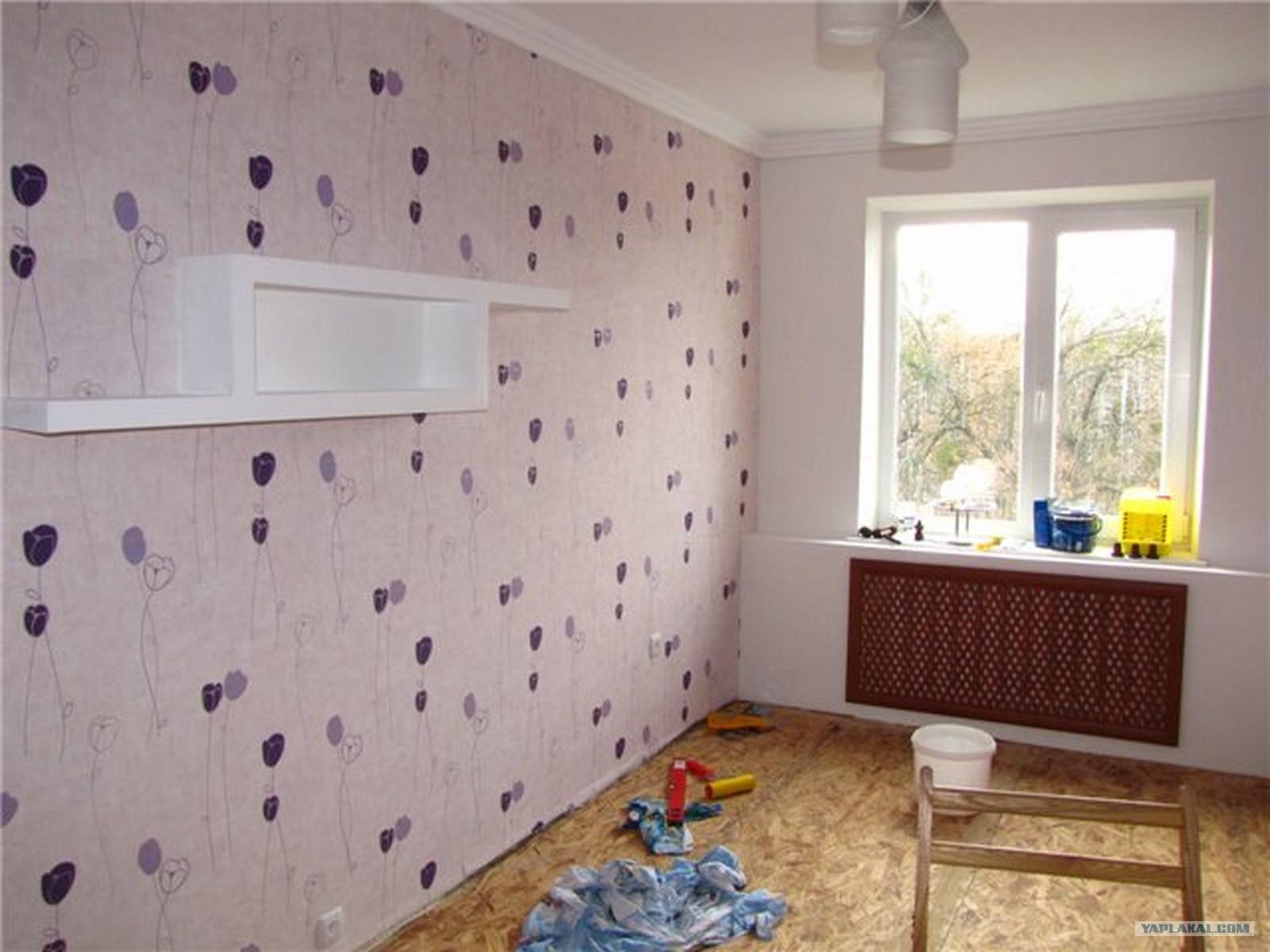 Дизайн обоев в квартире хрущевке