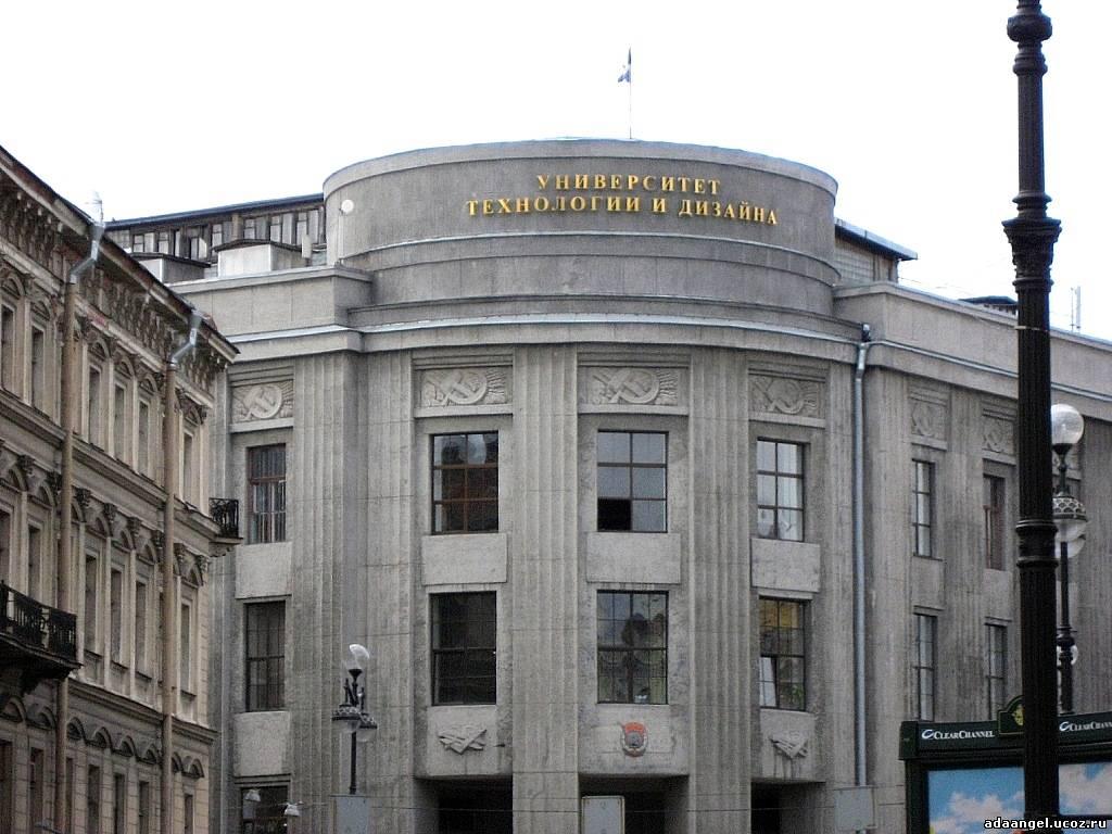 Дизайн университеты с-петербург