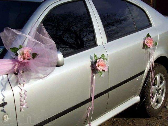 Как своими руками сделать украшения на ручки автомобиля для свадьбы 82