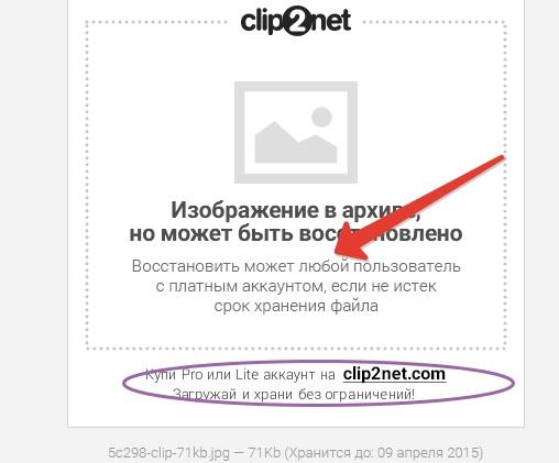 intim-bez-gazet-belaya-tserkov