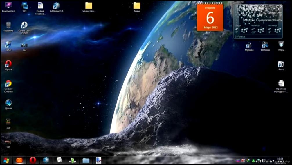 Анимация на рабочий стол windows 7 как сделать 446