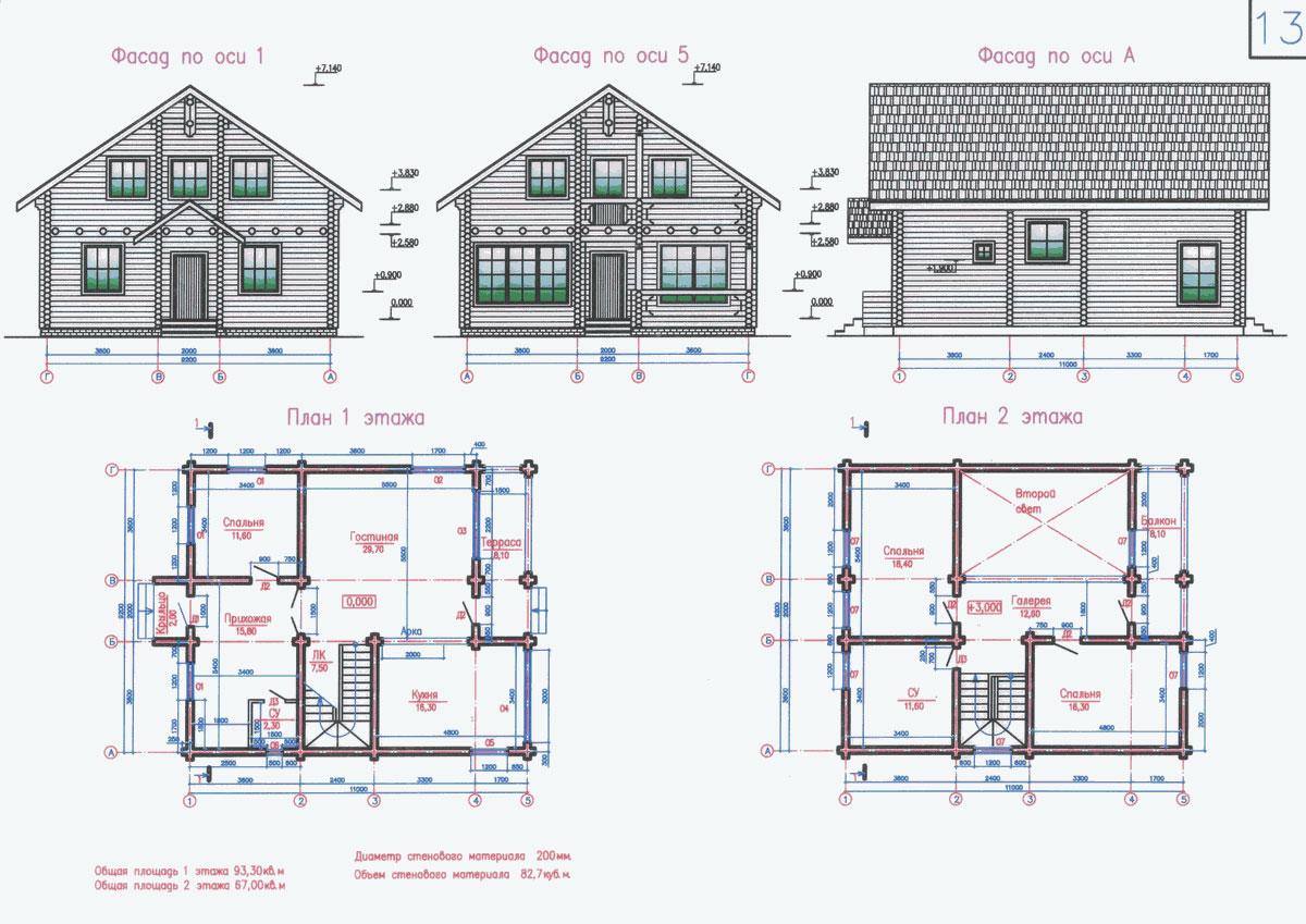 Схема проекты домов