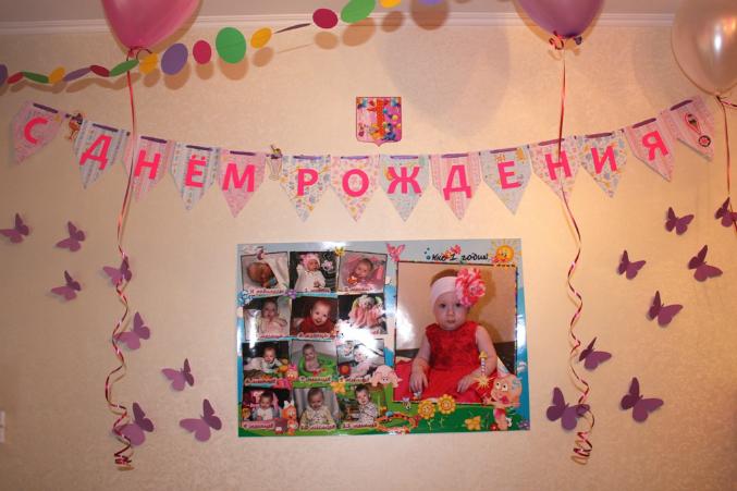 Как украсить комнату на день рождения подруги своими руками