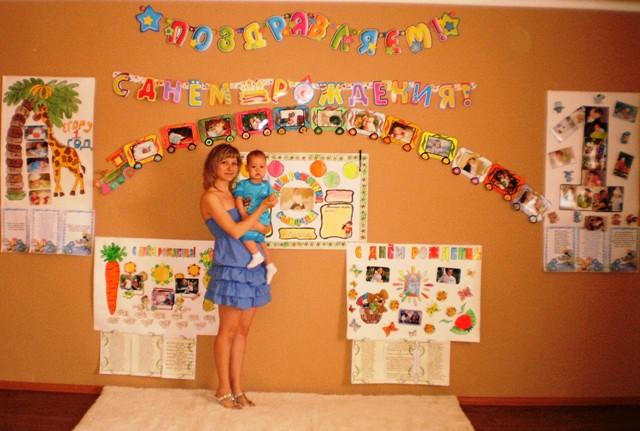 Декор на первый день рождения ребенка своими руками