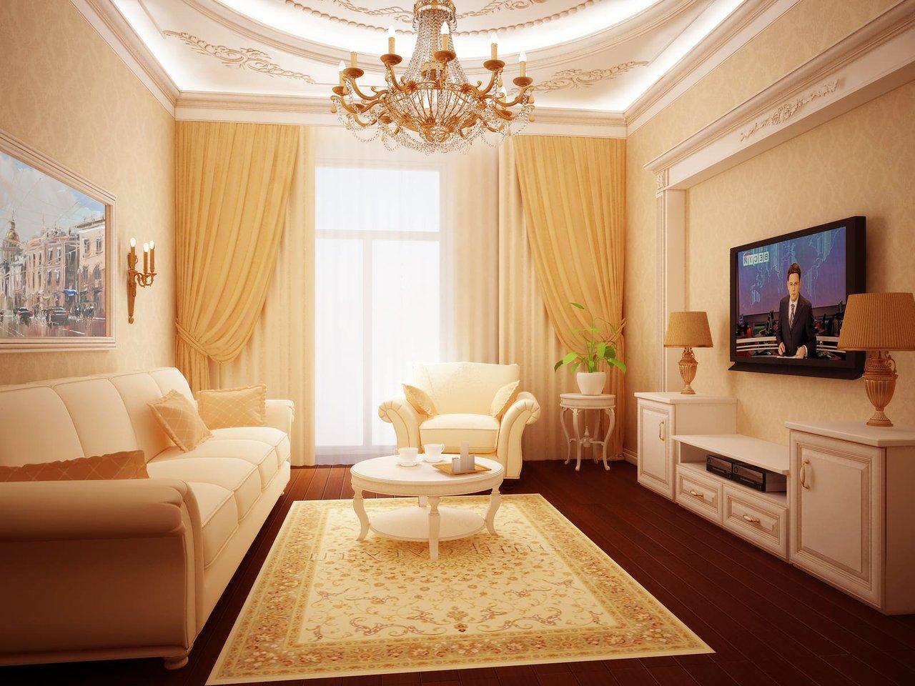 Дизайны зала в квартире классика