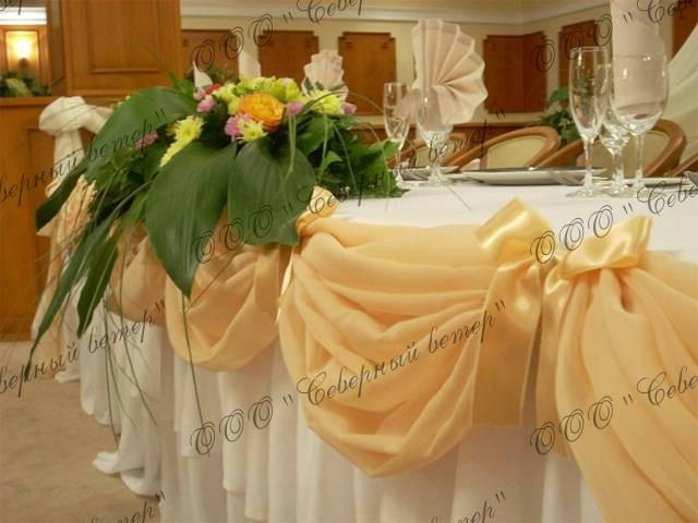 Свадебные украшения стола своими руками