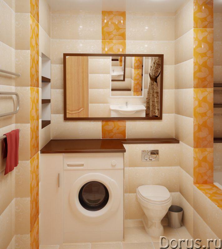 Дизайн совмещенного санузла 4 квм со стиральной