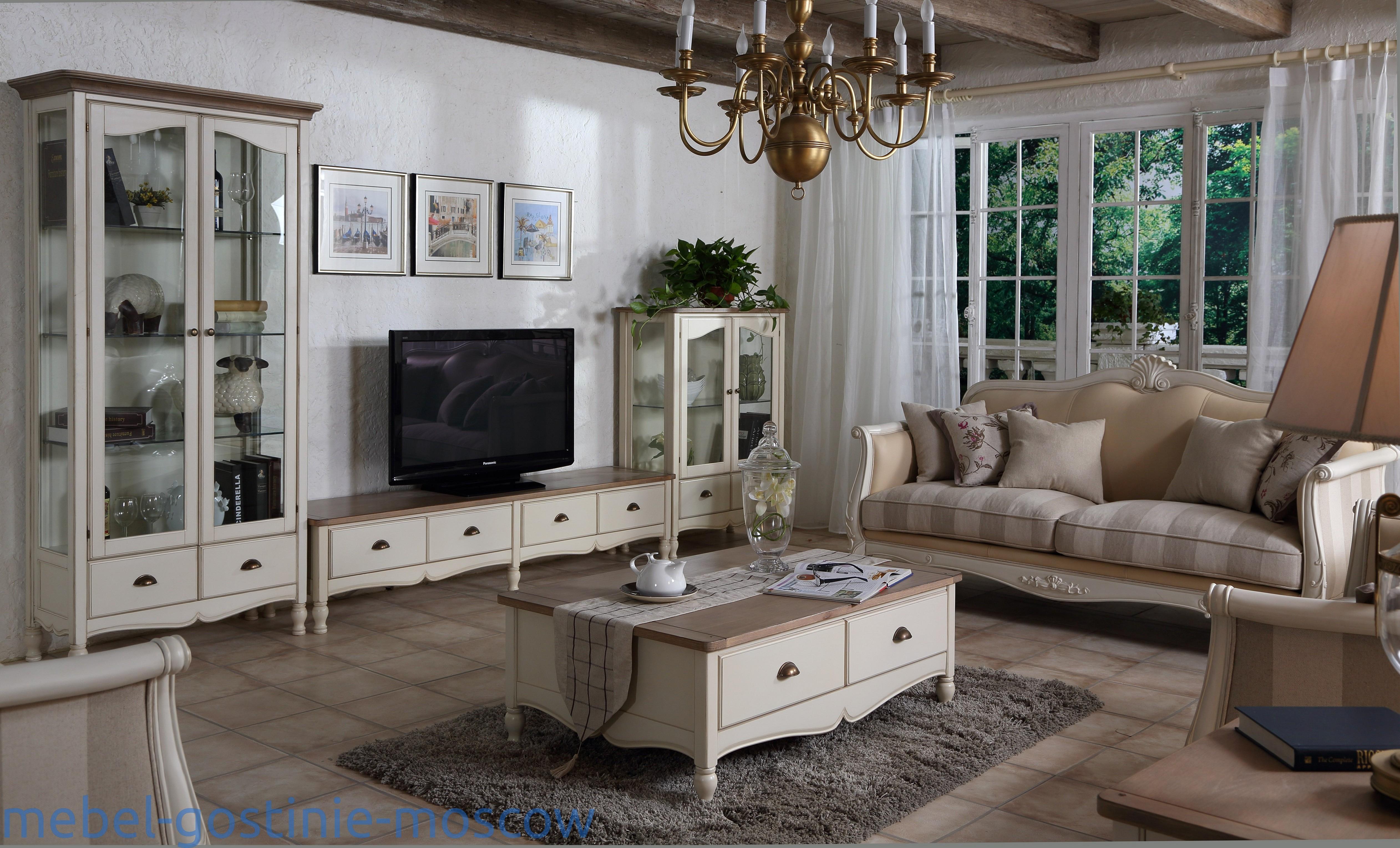 Мебель В Гостиную Прованс