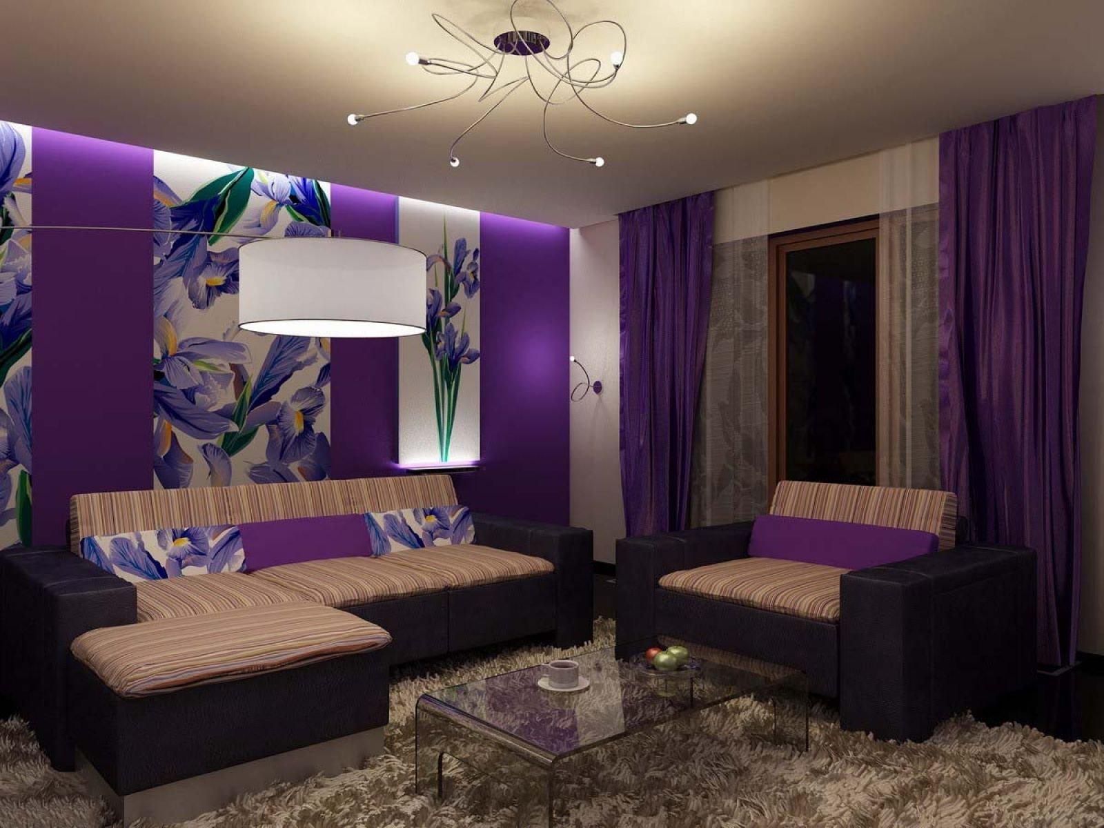 Зал в фиолетовом цвете дизайн