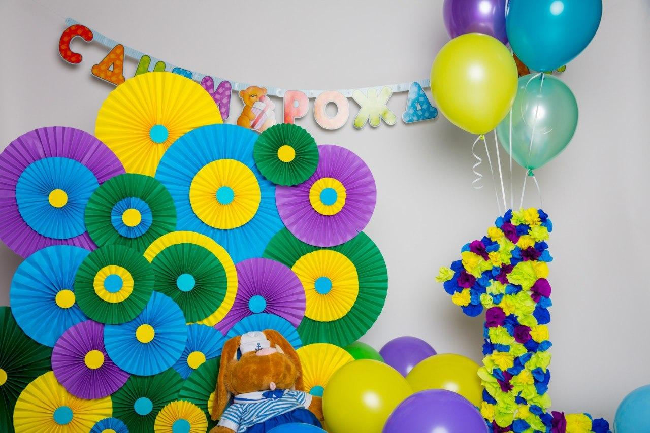 Украшения для детского дня рождения своими руками оригинальные задумки